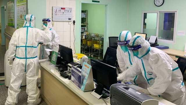 Wuhan vírus, koronavírus