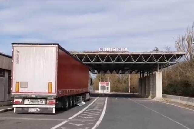Bucsui határátkelő