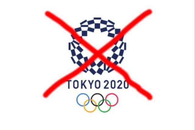 2020 olimpia