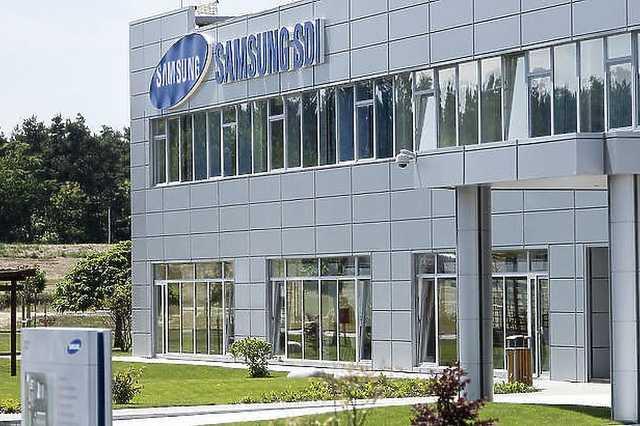 A gödi Samsung-gyár