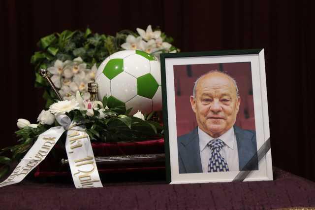 Király Ferenc temetése