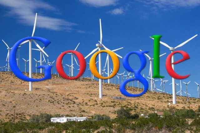 google wind