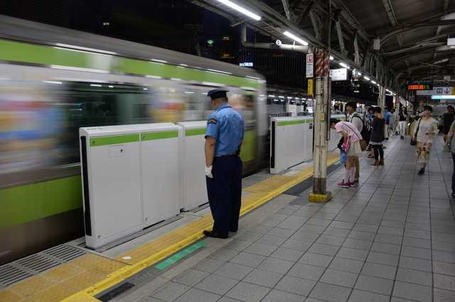 Japán vasútállomás