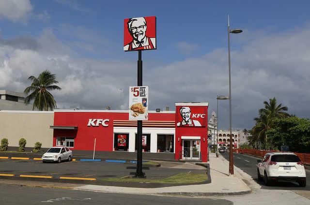Szombathelyen is lesz KFC, csak győzzük kivárni