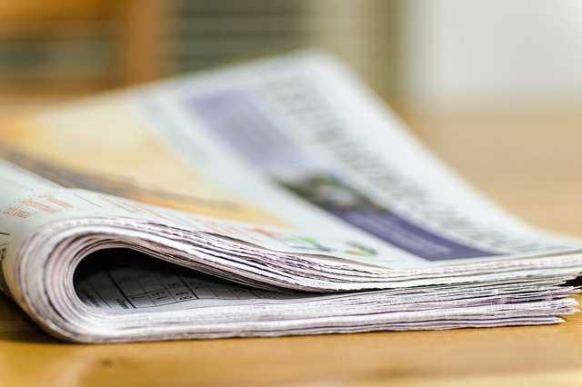 Újság, napilap, sajtó