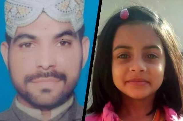 A 24 éves Imran Ali és 6 éves áldozata, Zainab Ansari