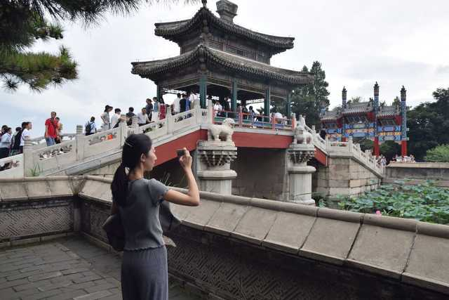 Peking, Kína