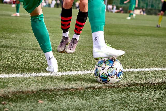 Illés Akadémia-Haladás U19 – Honvéd-MFA U19 (–) bajnoki mérkőzés