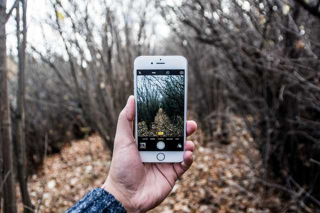 Túrázás mobillal