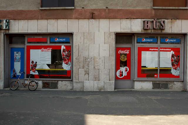 Március 15. tér 1. - ABC Kisáruház